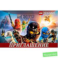 """Пригласительные на день рождения детские """" Ниндзяго """" (20шт.)"""