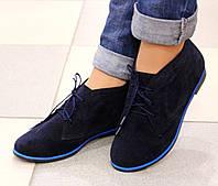 Демисезонные замшевые ботинки на шнурках