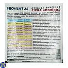 Фунгицид Сірка колоїдна 80г, Сера Коллоидная Proventus, фото 2