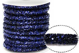 Полый шнур покрытый блёстками Цена за 1 метр Цвет Темно-синий Диаметр 6мм.