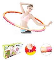 Массажный обруч хулахуп Health One Hoop (1,6 кг)