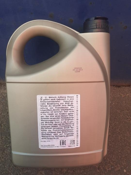Моторное масло GM Dexos2 Longlife 5W-30 5л