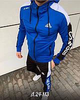 Стильный костюм спортивный мужской двунитка с капюшоном