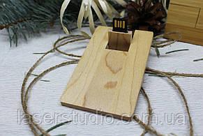 """Дерев'яна флешка з гравіюванням """"Кредитна картка"""" Клен 16Gb (2.0)"""