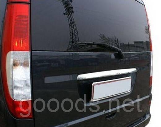 Накладка над номером Mercedes Vito 639