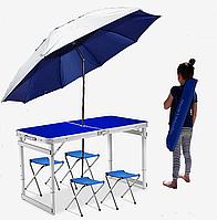 Усиленный складной стол + 4 стула + компактный зонт Синяя столешница