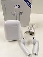 🔥 Беспроводные наушники (вкладыши) i12 TWS сенсорные с гарнитурой Stereo Bluetooth V5.0 белье