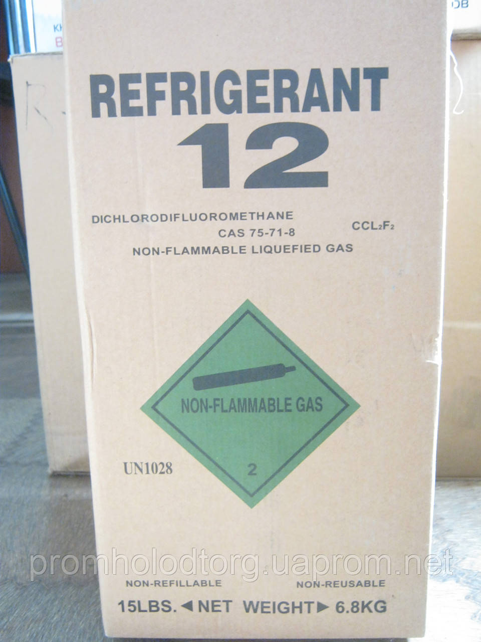 Фреон R-12 (бал. 6,8кг.)