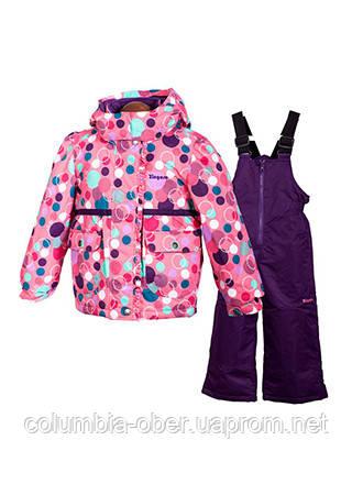 Зимний костюм для девочки Zingaro by Gusti ZWG 4873 PINK LEMONADE. Размеры 92 и 98.