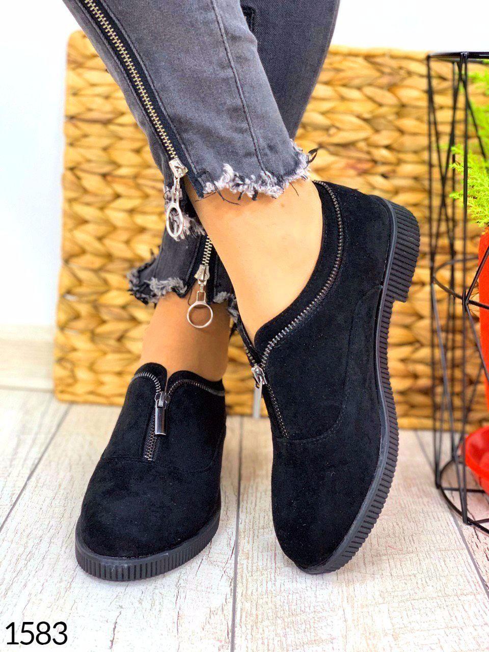ХИТ ПРОДАЖ!! Туфли женские.. Арт.1583