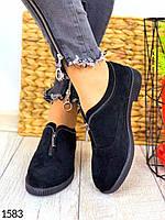 ХИТ ПРОДАЖ!! Туфли женские.. Арт.1583, фото 1