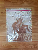 Пакет с замком zip-lock 35х45 универсальный