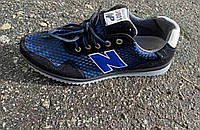 Мужские кроссовки оптом синие ДАГО
