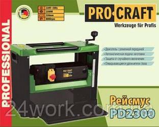 Рейсмус ProCraft PD-2300