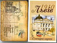 Карты игральные сувенирные, коллекционные - Львів 1910 (Львов 1910), фото 1