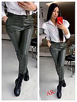 Женские штаны с эко кожи в расцветках АР-14-0220