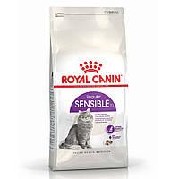 Сухой корм Royal Сanin Sensible 33 (СЕНСИБЛЕ С ЧУВСТВИТЕЛЬНЫМ ПИЩЕВАРЕНИЕМ) для кошек 10 КГ