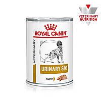 Влажный лечебный корм Royal Canin Urinary для собак при мочекаменной болезни 0,41 КГ