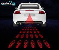 Габаритный фонарь,противотуманный лазер для автомобиля, стоп сигнал,с узором ЧЕРЕП, фото 1