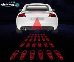 Габаритний ліхтар,протитуманний лазер для автомобіля, стоп сигнал,з візерунком ЧЕРЕП