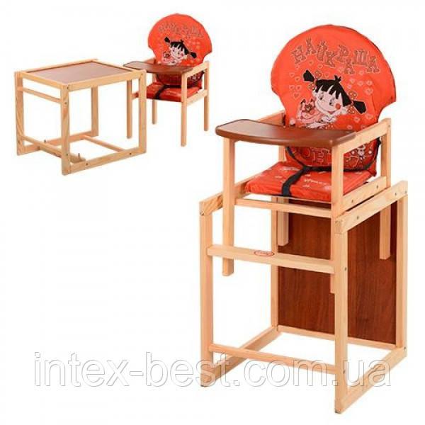 Детский деревянный стульчик для кормления M V-010-27-2