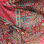 Зимовий ранок 776-3, павлопосадский хустку на голову бавовняний (саржа) з подрубкой, фото 5