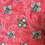 Зимовий ранок 776-3, павлопосадский хустку на голову бавовняний (саржа) з подрубкой, фото 4