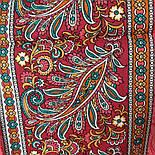Зимовий ранок 776-3, павлопосадский хустку на голову бавовняний (саржа) з подрубкой, фото 6