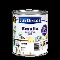Эмаль Акриловая LuxDecor матовая 0,75л Небесная лазурь (голубая)