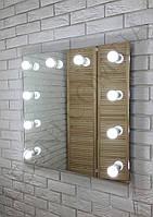 """Макияжное зеркало с подсветкой """"Крис"""" 70х70 см."""