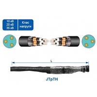 Кабельна муфта JTpTH 12 70-150 СМ