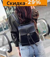 Рюкзак сумка женский трансформер Kaila Daily Woman