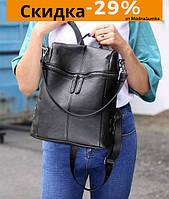 Рюкзак сумка женский с заклепками Kaila Vanesa Черный