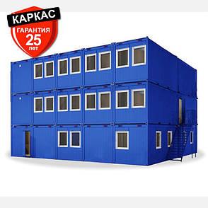 Блок-контейнер ОПЕНСПЕЙС-10 (12 х 12 м.), площадь 144 м2., на основе цельно-сварного металлокаркаса., фото 2
