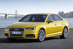 Оригинальные коврики Audi A4 (B9)