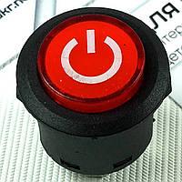 Кнопка включения 28 мм для детского электромобиля 3k с подсветкой