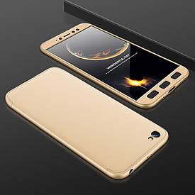 Чехол GKK 360 для Xiaomi Redmi Note 5A 2/16 Бампер Gold