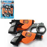 Набір поліцейського пістолети 2шт, наручники