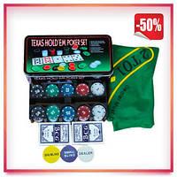 Набор для покера на 200 фишек с полотном