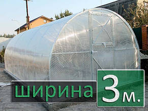 Каркас теплицы 3х4  под пленку и поликарбонат   из  оц трубы 25х25