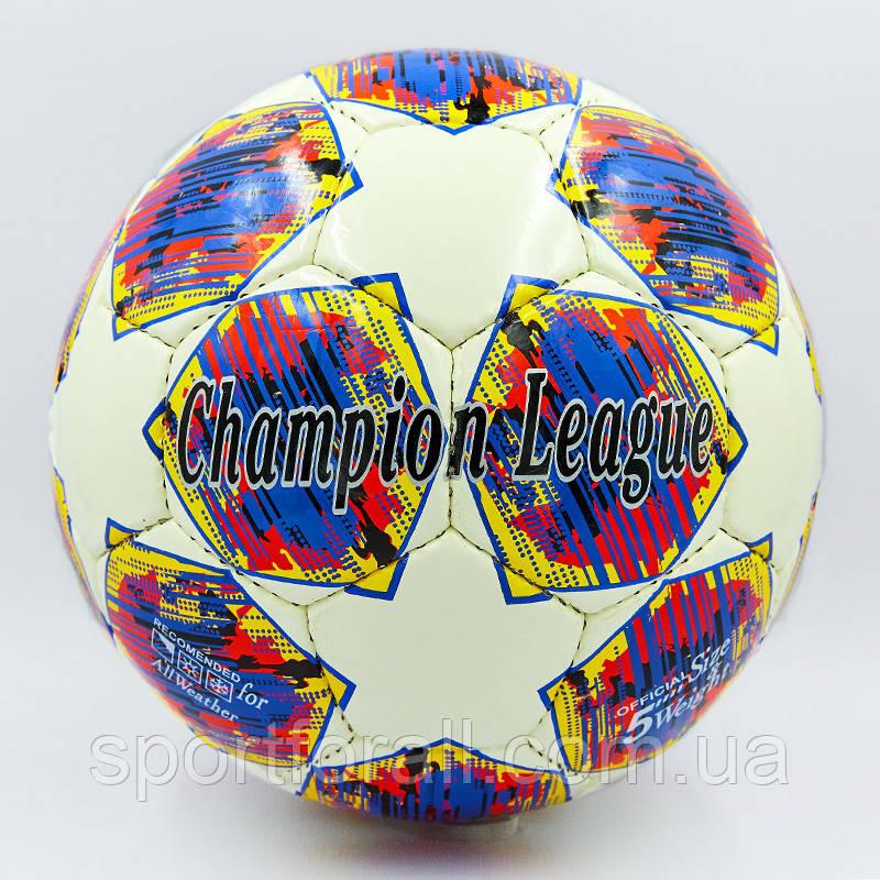 Мяч футбольный №5 PU  CHAMPIONS LEAGUE FINAL MADRID 2019  (5 сл., сшит вручную) FB-8120 (БЕСПЛАТНАЯ ДОСТАВКА)