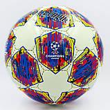 Мяч футбольный №5 PU  CHAMPIONS LEAGUE FINAL MADRID 2019  (5 сл., сшит вручную) FB-8120 (БЕСПЛАТНАЯ ДОСТАВКА), фото 2