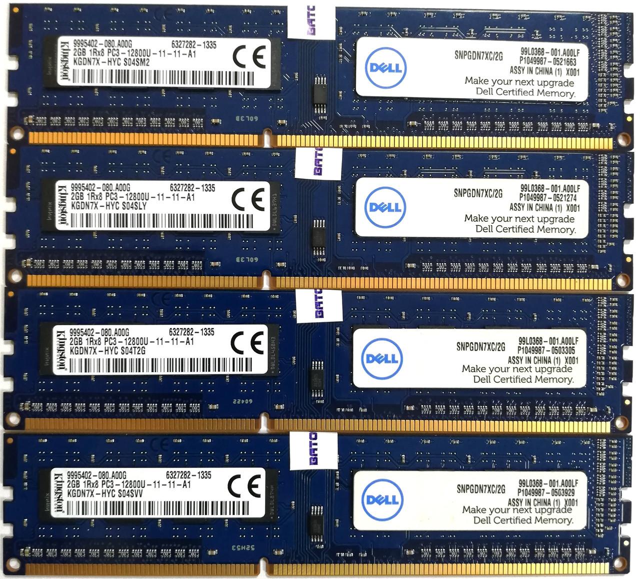 Комплект оперативной памяти Kingston DDR3 8Gb (4*2Gb) 1600MHz PC3 12800U 1R8 CL11 (KGDN7X-HYC) Б/У