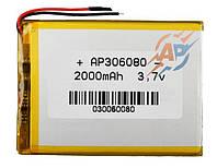 Аккумулятор 2000mAh 3.7v 306080 для навигаторов, ридеров, электронных книг, планшетов