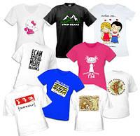 Печать на футболках (Ваших индивидуальных макетов)