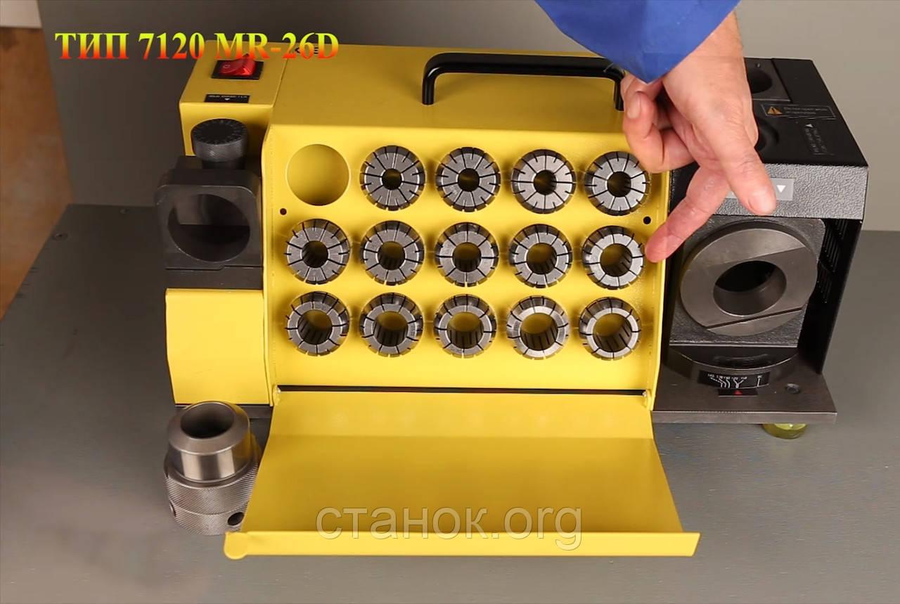 Zenitech MR 26 D станок для заточки сверл заточной зенитек мр 26 д