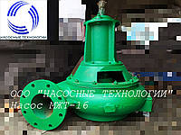 Насос МЖТ-16.40.00.000 на бочку МЖТ, МЖУ