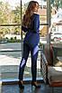 Женский костюм тройка Темно-синий, фото 4