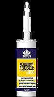 Полиуретановые жидкие гвозди TOTUS № 800 Profi