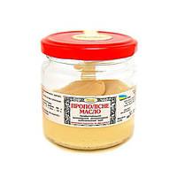 Прополісне масло 10%